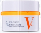 Crema de fata VC BEAUTY HOST