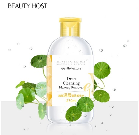 Demachiant crema BEAUTY HOST - 270 ml