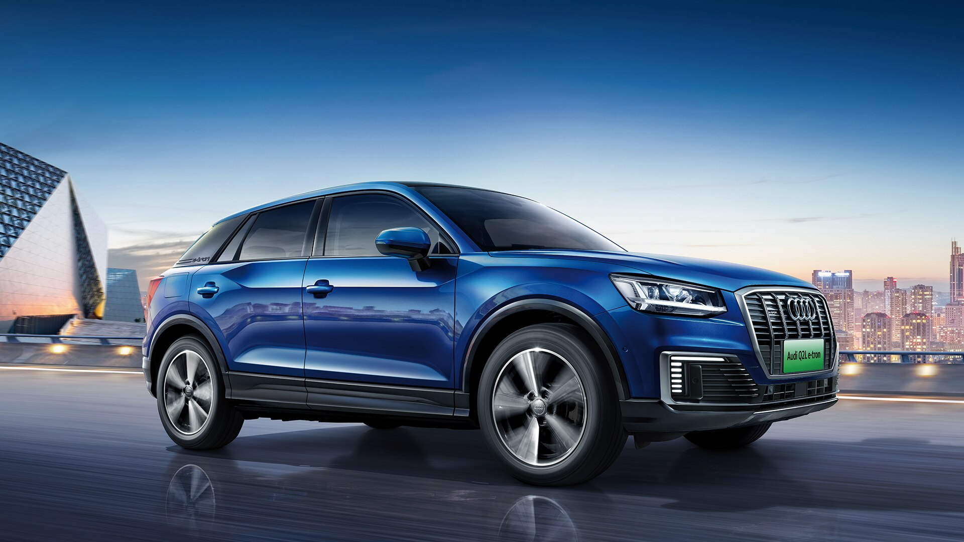 AUDI Q2L ETRON ENJOY